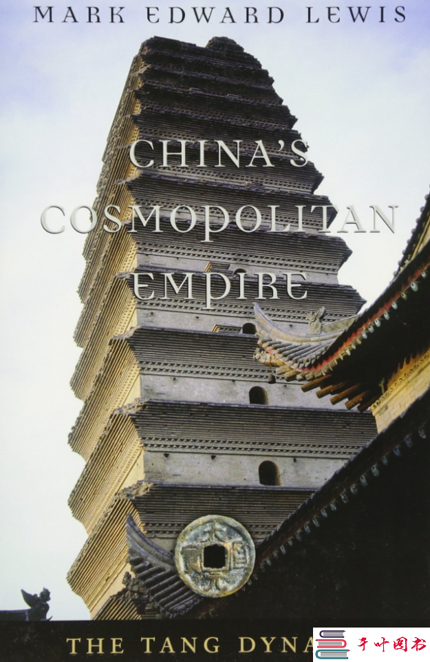 China's Cosmopolitan Empire (History of Imperial China #3)