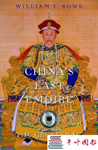 China's Last Empire(History of Imperial China #6)